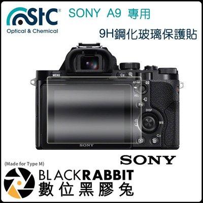 數位黑膠兔【 STC SONY A7/A9 專用 9H 鋼化 玻璃 保護貼 】 耐刮 防撞 屏幕 螢幕 R II III