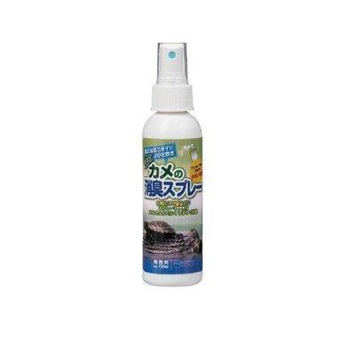 《魚趣館》日本Suisaku水作 烏龜除臭噴霧劑 120ML