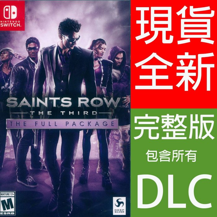 【一起玩】 NS SWITCH 黑街聖徒 3 完全版 英文美版 Saints Row: The Third: Th