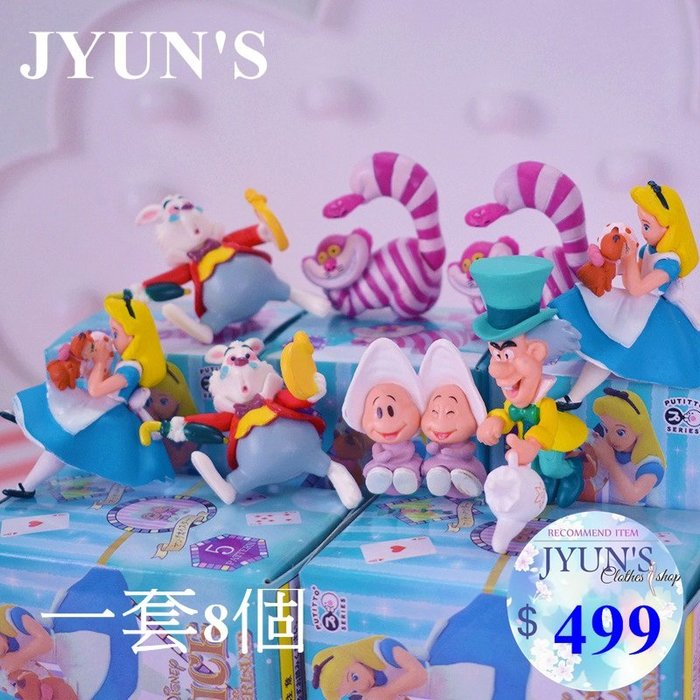 JYUN'S 愛麗絲夢遊仙境Alice可愛杯緣杯沿茶友公仔盒裝擺件手辦裝飾 交換禮物 1套8個 預購
