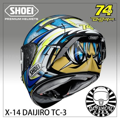 【趴趴騎士】SHOEI X14 加藤大治郎 DAIJIRO TC3 ( X-14 X-Fourteen 台南