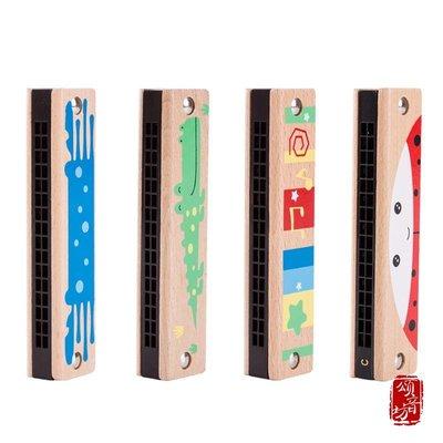 木質16孔口琴兒童玩具幼兒園初學者寶寶入門卡通口風琴小女孩男孩[頌音坊90490]