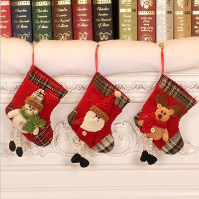 聖誕小號襪子禮物袋禮品袋兒童糖果袋老人雪人蘋果袋聖誕裝飾襪子