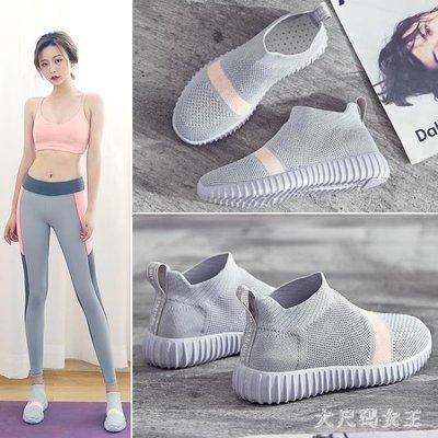 運動鞋女 新款夏季布鞋透氣鏤空網鞋懶人一腳蹬網面 df1363