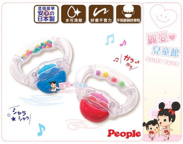 麗嬰兒童玩具館~日本People專櫃-趣味蠟筆手搖鈴(內附DVD豐富帶動單元)