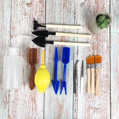 BEAGLE (一組:13入) 多肉植物工具套組13件套  園藝工具