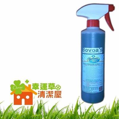 幸運草清潔屋;地板清潔劑/防蟑配500ml*2瓶裝/可適用任何材質地板/大理石/石材/磁磚皆可適用(加贈強力吸布*1)