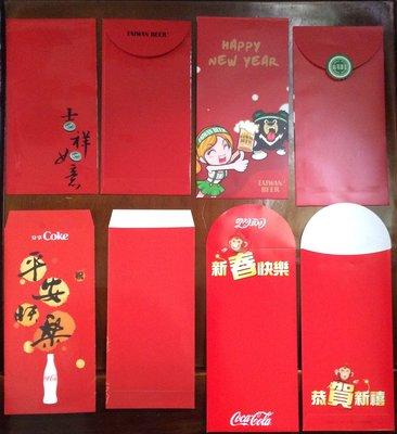 台灣啤酒、可口可樂限量紅包袋