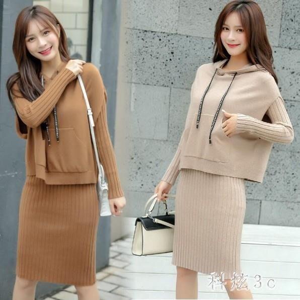 中大尺碼毛衣裙兩件式 套裝女時尚新款西裝顯瘦針織衛衣打底洋裝 js19806