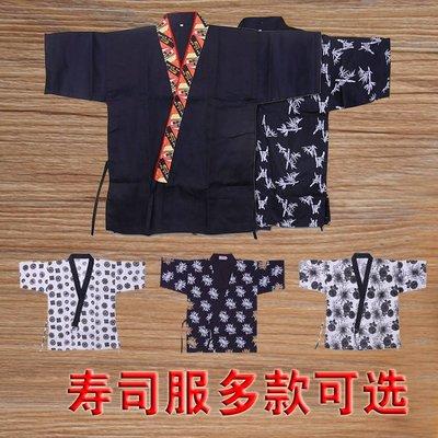 掛畫 壁畫 日本廚師服裝韓國日本料理壽司店餐廳廚房男女服務員工作制服和服