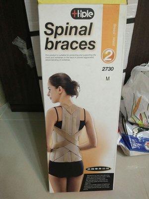 oppo medical spinal brace unisex natural M 護肩頸腰 背部支撐 矯正 外觀較舊