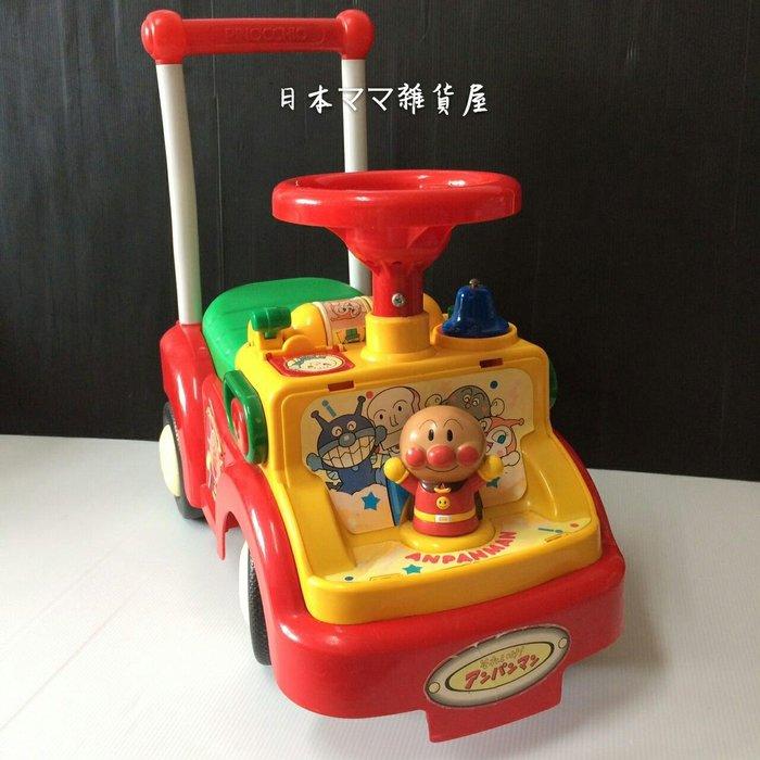 絕版麵包超人學步車(二手品)「贈麵包超人絕版骰子」