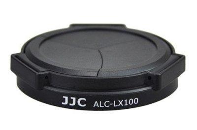 JJC松下LX100自動鏡頭蓋DMC-LX100 LX100II D-LUX Typ109保護蓋 自動開啟閉合 無暗角