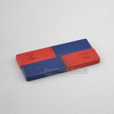 橙子的店  條形磁鐵  教學磁鐵 8厘米長度