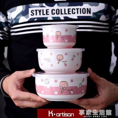 韓匠微波爐碗帶蓋骨瓷面碗保鮮碗陶瓷三件套骨瓷碗帶蓋飯碗套裝