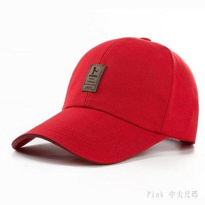 太陽帽 男士春天夏季女鴨舌帽遮陽帽運動帽透氣棒球帽旅游釣魚韓 qz176【Pink中大尺碼】