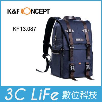 *3C LiFe * K&F Concept 時尚者 專業 攝影 單眼 後背包 相機包 (KF13.087)