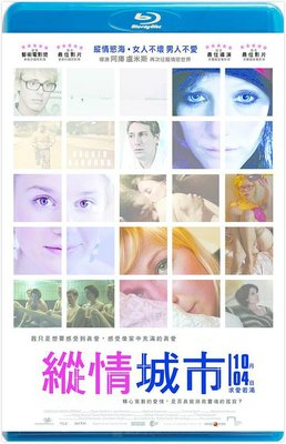 【藍光影片】赤裸口 / 縱情城市 / Naked Harbour (2012)