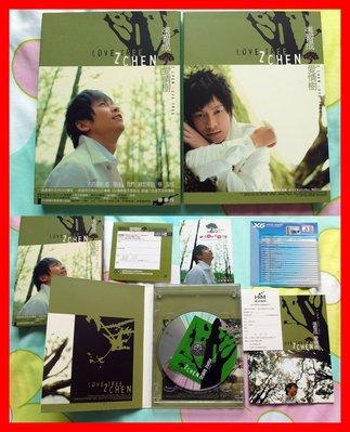 ◎2006-二手CD+VCD-張智成-愛情樹專輯-東方茱麗葉主題曲及插曲-痊癒.快樂.讓時間開口.放我的真心在你的手心-