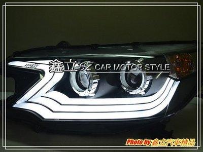 ※ 鑫立汽車精品 ※ 本田 HONDA 4代 CRV 12 13 14 仿R8 DRL 光柱型 黑框雙魚眼大燈組