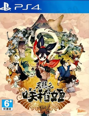 【全新未拆】PS4 天穗之咲稻姬 天穗種稻姬 SAKUNA OF RICE AND RUIN 一般版 中文版