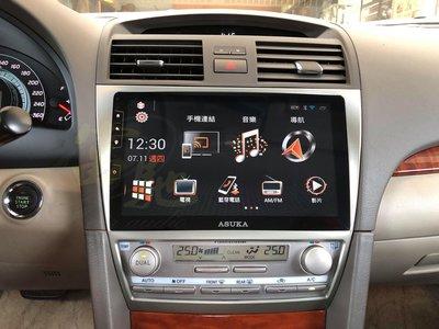 富馳汽車音響 ASUKA 飛鳥 TOYOTA  2007~2011 CAMRY專用飛鳥10吋聯網型導航影音主機