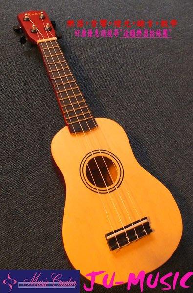 造韻樂器音響- JU-MUSIC - Muca 烏克麗麗 夏威夷 原木色 Ukulele 小吉他 附琴袋 背帶 新手首推