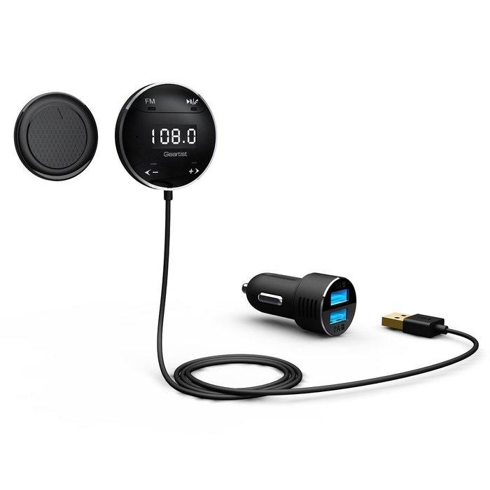 汽車音響救星~美國Geartist FM 藍牙音樂接收器 4.0藍牙傳輸器 發射器 LG 廣播 Imb 強強滾