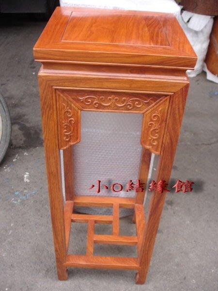 小o結緣館仿古傢俱......四方花台'擺飾桌''藝品架(花梨木)30x30x80