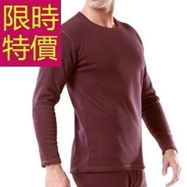 保暖內衣褲加絨(套裝)-精選長袖保暖加厚情侶款衛生衣(單套)5款63k8[獨家進口][米蘭精品]