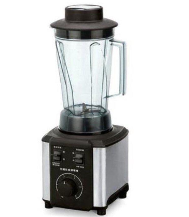 萊特生機飲食調理機 WB-6800