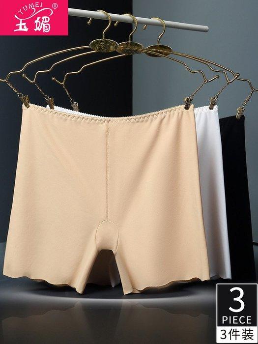 衣萊時尚-3條裝打底褲薄款安全褲防走光女冰絲無痕高腰三分大碼平角褲