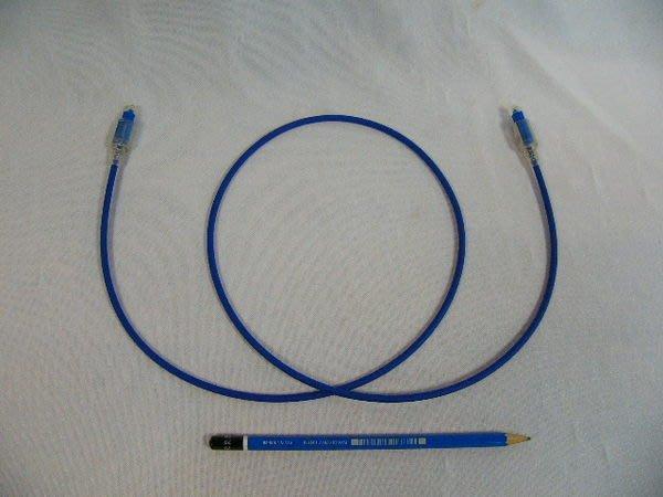 【昌明視聽】超值 高級光纖線 1公尺 適用:電視 音響 DVD BD藍光  PS4  XBOX