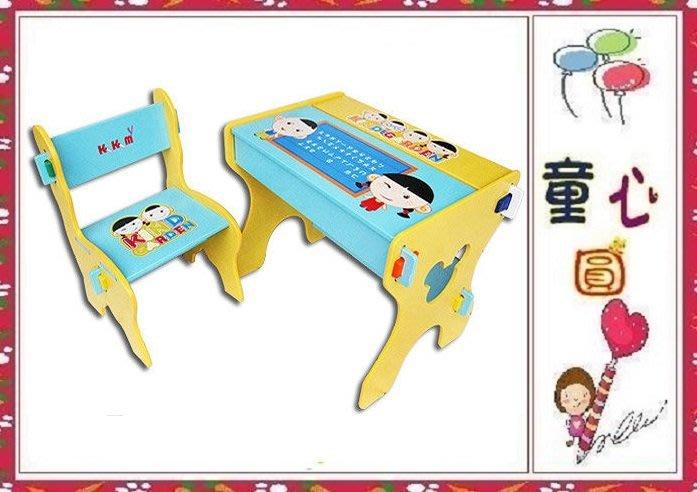 【kikimmy】Kikimmy小博士畫板書桌椅組~兒童書桌椅組~免運費◎童心玩具1館◎