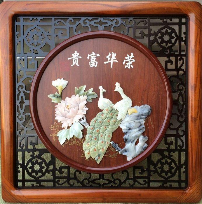 客廳中式古典玉畫掛畫四條屏玉雕畫裝飾畫 單幅客廳畫 富貴榮華 玉畫34