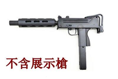 [01] M11 烏茲 衝鋒槍 延伸槍管 ( AEG機槍M11機關槍卡賓槍AR步槍UZI烏茲MP9槍管滅音管加長管
