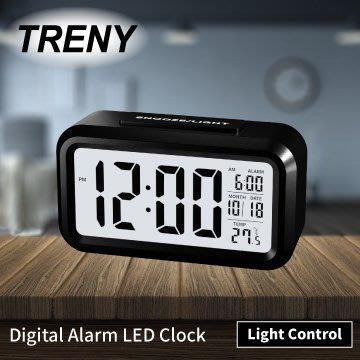 【TRENY直營】LED光控彩色鐘-黑 靜音時鐘 電子鐘 光感鬧鐘 貪睡 聰明鐘 LED鬧鐘 白色背光 HD-G-3