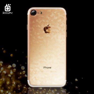 【多款 透明壓紋膜 背貼包膜】成型背膜,iPhone 7 / iPhone 8