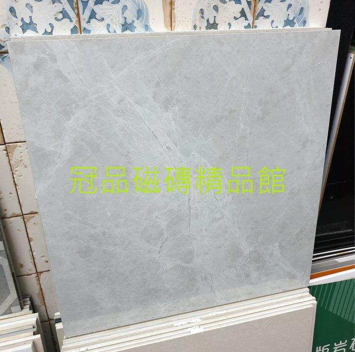 ◎冠品磁磚精品館◎進口精品 全釉拋數位石英磚-米蘭灰- 60X60 CM