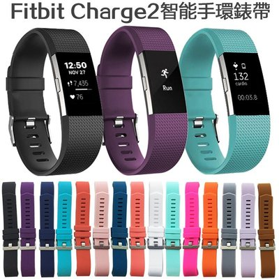 小胖 Fitbit Charge 2 智能手環炫彩18色矽膠錶帶 fitbit charge2 柔軟舒適 簡約風替換腕帶