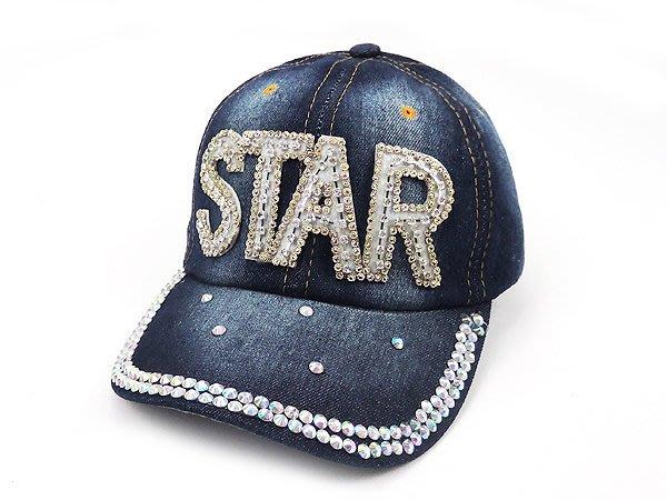 ☆二鹿帽飾☆ (STAR) 金貼鑽 丹寧布 牛仔 棒球帽 鴨舌帽/休閒帽最新帽款/帽簷 8.5cm-深藍