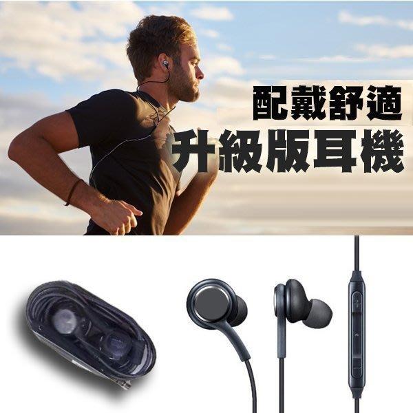 水果本舖*三星 S8 s9 S8plus NOTE8 線控耳機 編織 雙動圈 入耳式 3.5mm