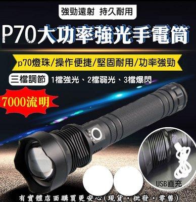(預購)27106-137興雲網購3店...