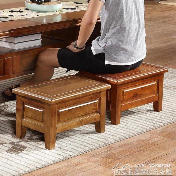 【瘋狂夏折扣】創意中式實木矮凳置物家用木凳子沙髪凳方凳換鞋凳小板凳茶幾凳