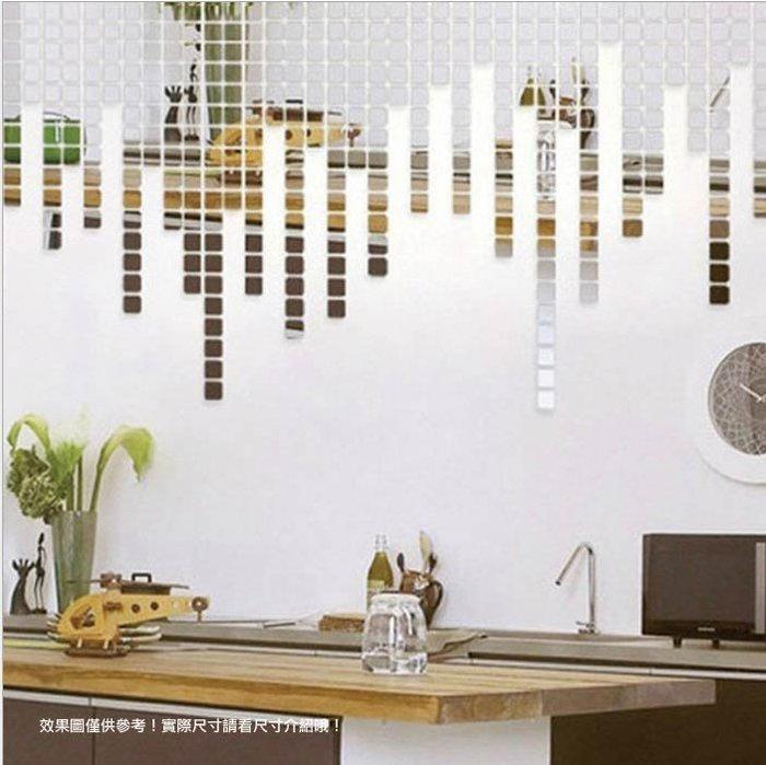DIY創意家居造型鏡貼 壓克力 馬賽克 立體水晶 裝飾鏡子 鏡片牆貼 鏡面立體壁貼