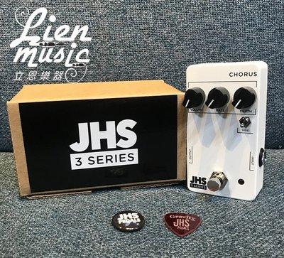 『立恩樂器 效果器專賣』JHS Chorus 3 Series 美國手工 單顆 效果器 JHS Pedals 最新款
