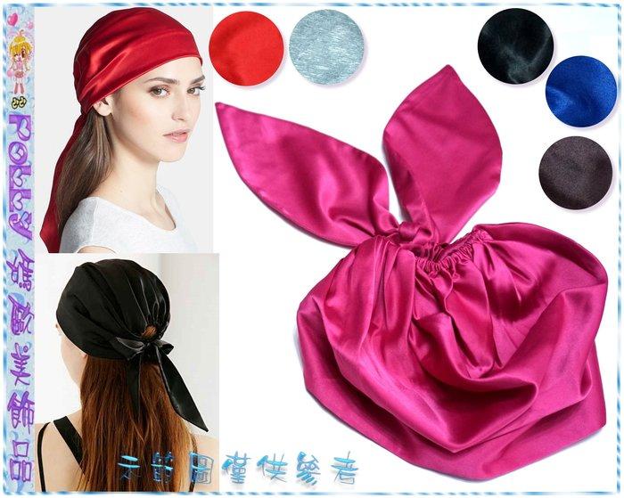 ☆POLLY媽☆歐美進口Head Scarf黑色、咖啡、寶藍、紅色、桃紅絲緞銀灰色絲質綁帶式直套海盜帽頭巾~6款