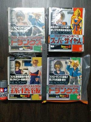 悟空/ 杜拉格斯/ 悟飯 Dragon Ball 七龍珠日本超絕版商品布製衣服超可動 鳥山明