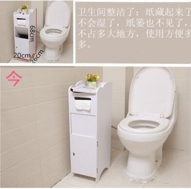 【優上】衛生間浴室吊櫃壁櫃收納置物架防水掛櫃洗手間「新落地櫃子」