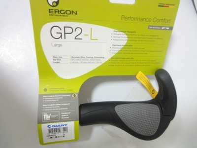 全新 ERGON GP2-L 盒裝人體工學牛角握把 人間肉球 (兩長) 登山車 小折 小徑
